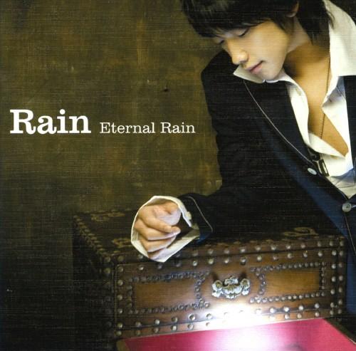 【中古】Eternal Rain(初回限定盤)(DVD付)/Rain(ピ)