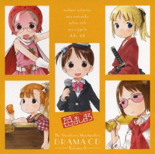 【中古】苺ましまろ DRAMA CD Volume 5/アニメ・ドラマCD