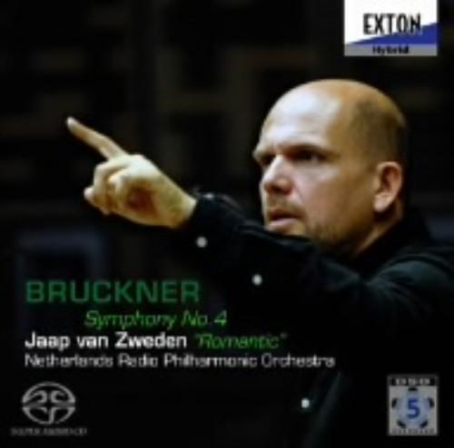 【中古】ブルックナー:交響曲第4番/ズヴェーデン