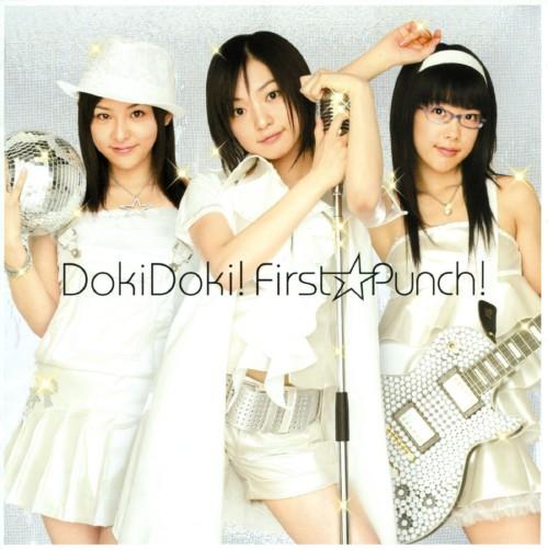 【中古】Doki Doki!ファースト☆パンチ/ハレンチ☆パンチ