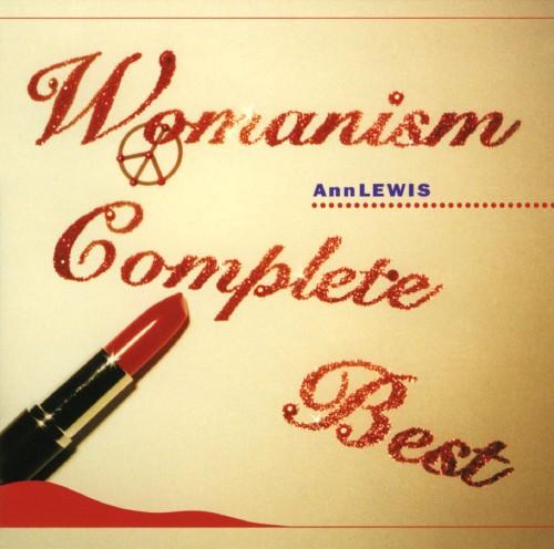 【中古】WOMANISM COMPLETE BEST(DVD付)/アン・ルイス