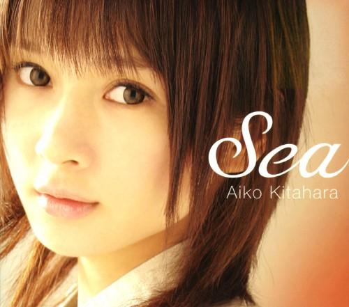 【中古】Sea/北原愛子