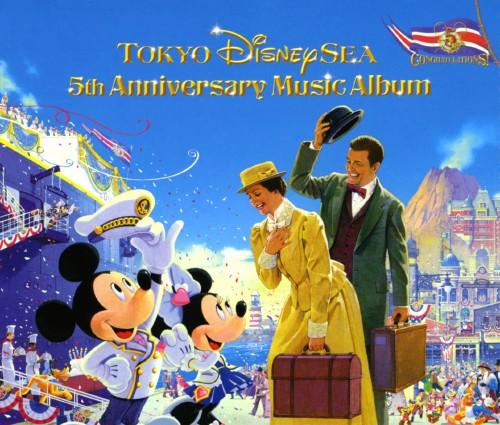 【中古】東京ディズニーシー 5th アニバーサリー・ミュージック・アルバム/ディズニー