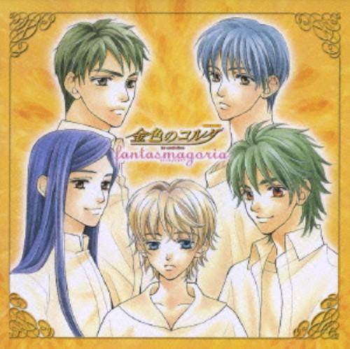 【中古】バラエティCD 金色のコルダ FANTASMAGORIA/ゲームミュージック