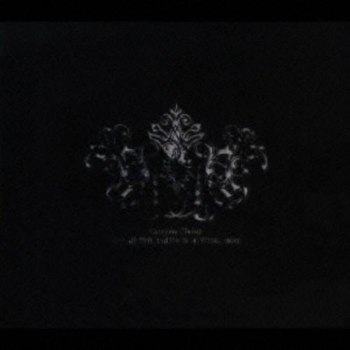 【中古】WHERE THE EARTH IS ROTTING AWAY(初回限定盤)(DVD付)/La'cryma Christi