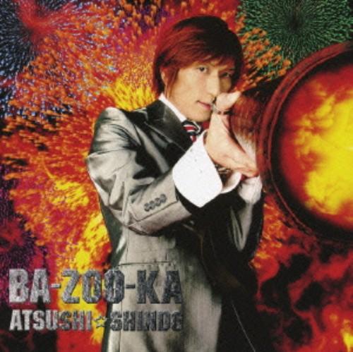 【中古】BA−ZOO−KA/新堂敦士