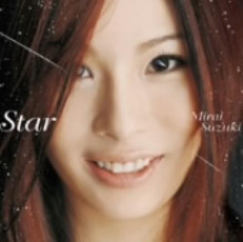 【中古】Star/鈴木みらい