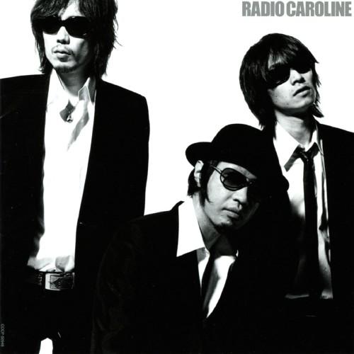 【中古】HEAVY GLITTER/Radio Caroline