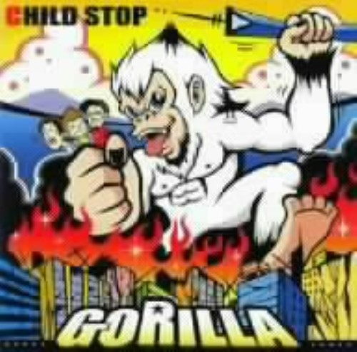 【中古】GORILLA/CHILD STOP