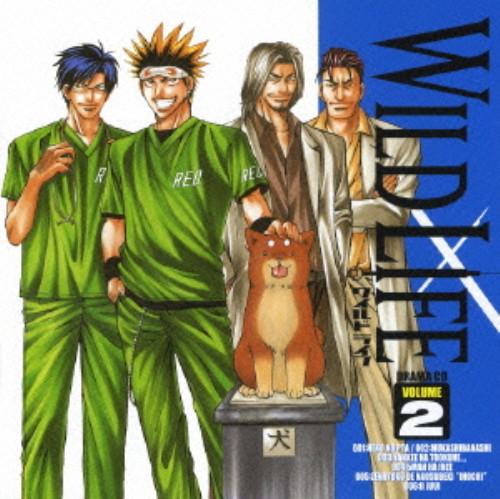 【中古】「ワイルドライフ」ドラマCD Vol.2/アニメ・ドラマCD