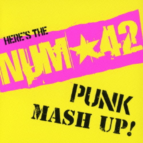 【中古】PUNK MASH UP!/NUM 42