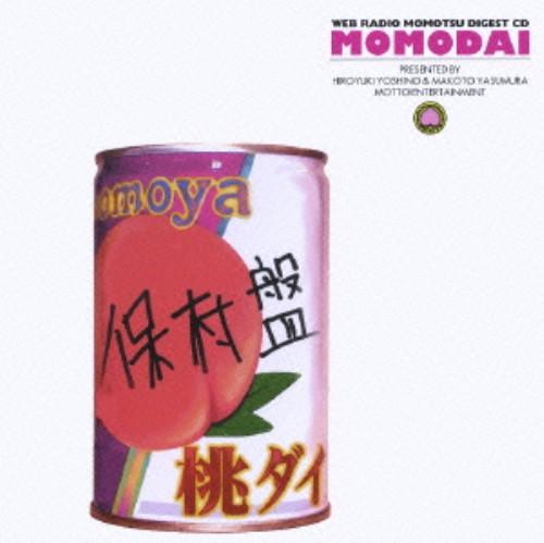 【中古】ウェブラジオ 桃通・ダイジェストCD 桃ダイ・保村盤/オムニバス