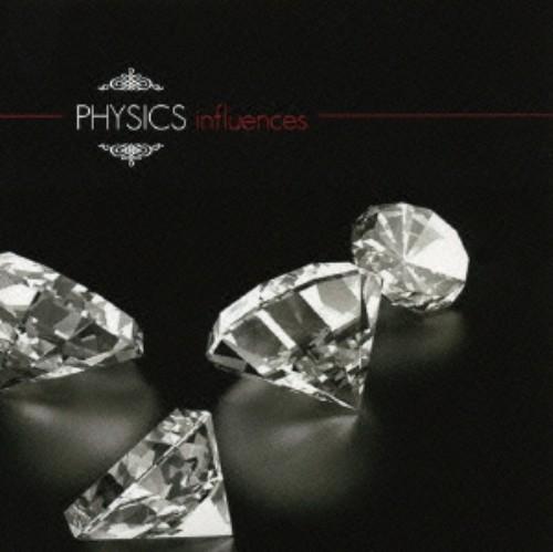【中古】Influences/Physics