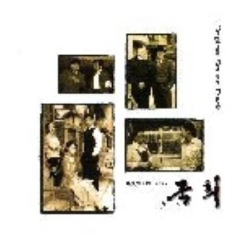 【中古】クッキ オリジナルサウンドトラック/サントラ