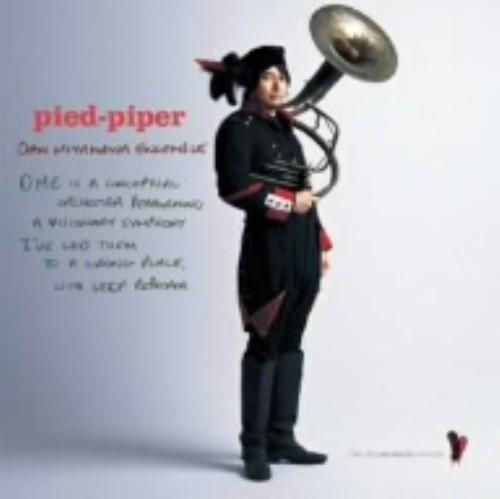 【中古】pied−piper/宮川弾アンサンブル