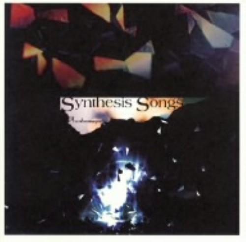 【中古】Synthesis Songs/Phantasmagoria