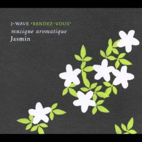 【中古】RENDEZ−VOUS〜musique aromatique/JASMIN/オムニバス