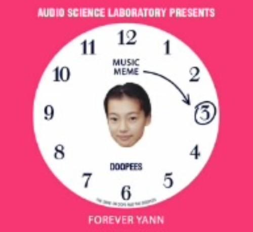 【中古】フォーエバー・ヤン ミュージック・ミーム 3/DOOPEES