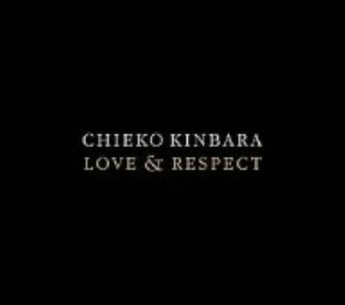 【中古】LOVE AND RESPECT〜CHIEKO KINBARA COLABORATION ALBUM〜/金原千恵子
