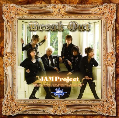 【中古】BREAK OUT/JAM Project