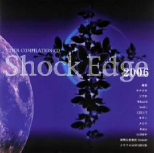 【中古】Shock Edge 2006/オムニバス