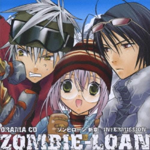 【中古】ZOMBIE−LOAN〜ゾンビローン 新章 ドラマCD/アニメ・サントラ