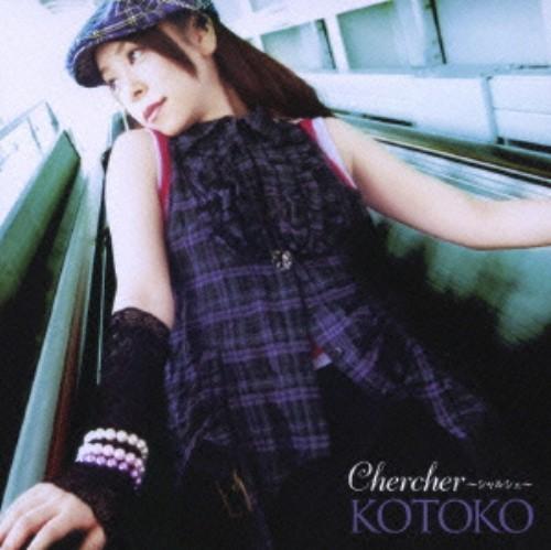 【中古】Chercher〜シャルシェ〜(初回限定盤)(DVD付)/KOTOKO