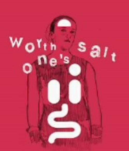 【中古】worth one's salt/オムニバス
