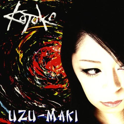 【中古】UZU−MAKI/KOTOKO