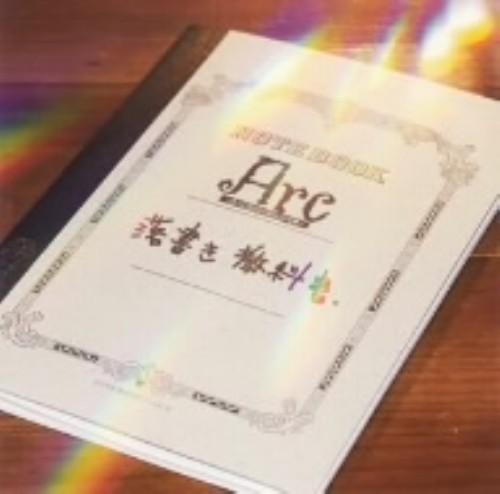 【中古】落書き教科書(完全生産限定盤)(DVD付)/Arc