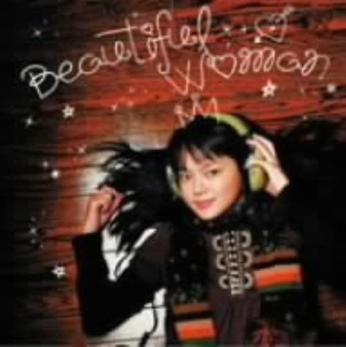 【中古】Beautiful Woman/オムニバス