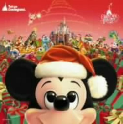 【中古】東京ディズニーランド クリスマス・ファンタジー2006/ディズニー