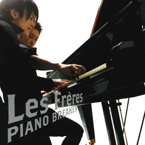 【中古】ピアノ・ブレイカー(初回限定盤)(DVD付)/Les Freres
