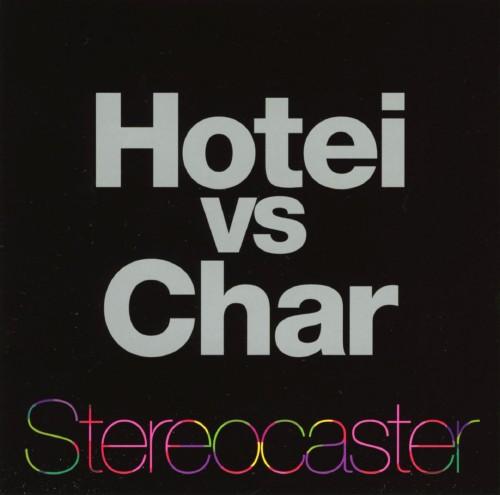 【中古】Stereocaster/布袋寅泰 vs Char