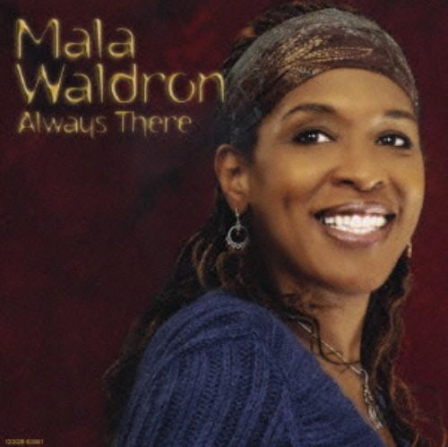 【中古】Always There/マーラ・ウォルドロン