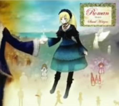 【中古】5th story CD「Roman」(初回限定盤)/Sound Horizon