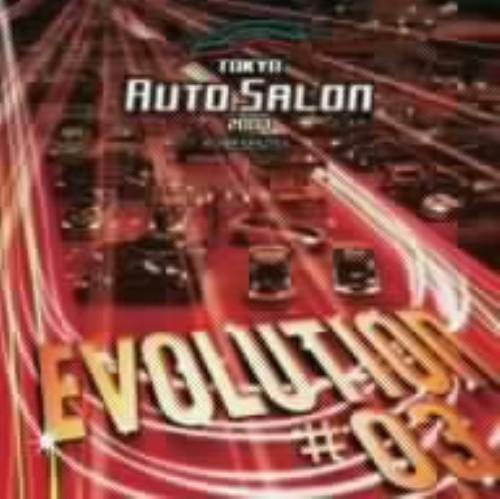 【中古】東京オートサロン2007・プレゼンツ・エヴォリューション #03(DVD付)/オムニバス