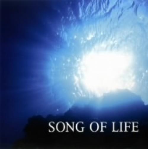 【中古】「歌スタ!!」エイベックス・スペシャル・エディション −SONG OF LIFE−/オムニバス