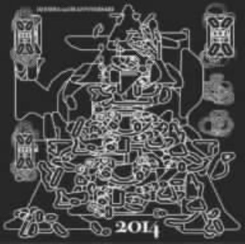 【中古】エンマハウス 2014 〜DJ エンマ 20th アニバーサリー〜/DJ EMMA