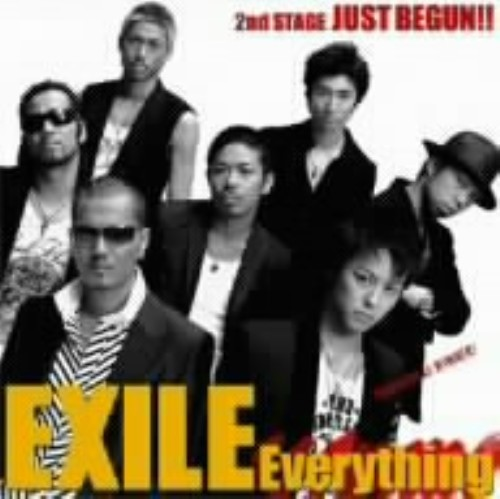 【中古】Everything(DVD付)/EXILE