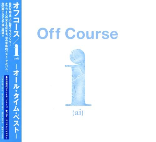 【中古】Off Course i(ai) All Time Best(DVD付)/オフコース