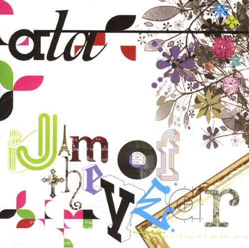 【中古】Jam of the year/ala