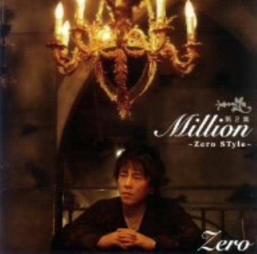 【中古】Million/ZERO