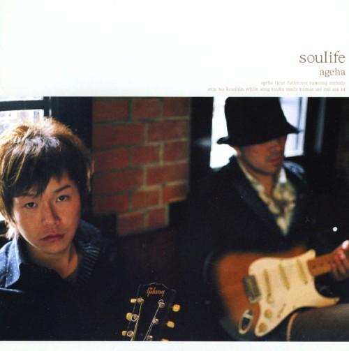 【中古】アゲハ/Soulife