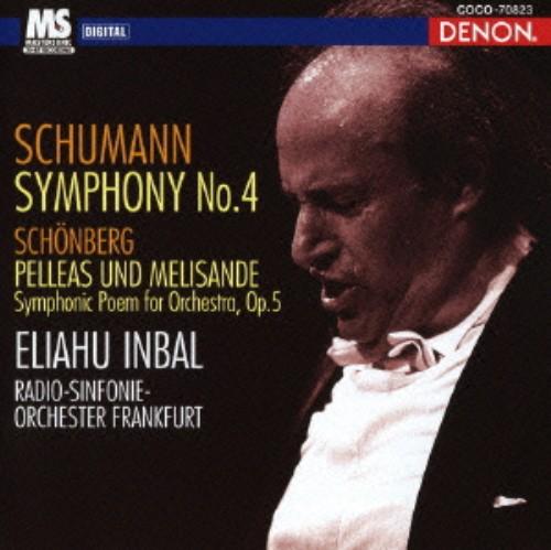 【中古】シューマン:交響曲第4番/インバル