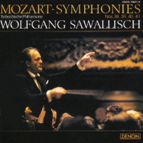 【中古】モーツァルト:交響曲第38番&第39番&第40番&第41番/サヴァリッシュ