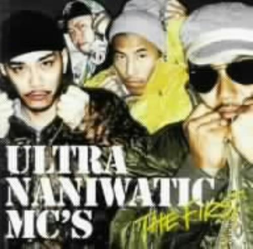 【中古】THE FIRST/ULTRA NANIWATIC MC'S