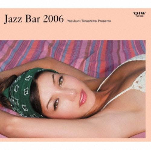 【中古】寺島靖国プレゼンツ JAZZ BAR 2006/オムニバス