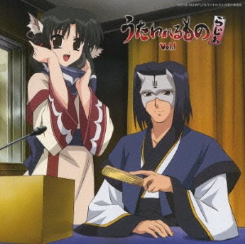 【中古】「うたわれるものらじお」ラジオCD Vol.1(CD−ROM付)/ラジオ・サントラ