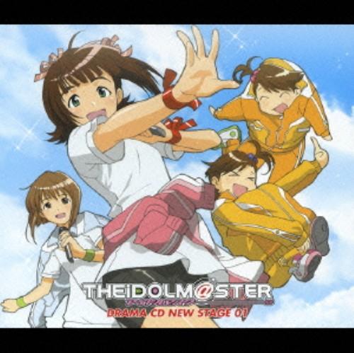 【中古】「アイドルマスター」ドラマCD NEW STAGE.01/アニメ・ドラマCD